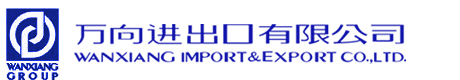 U-Joint Kits-Wanxiang Import & Export